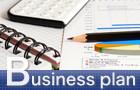事業計画作成支援
