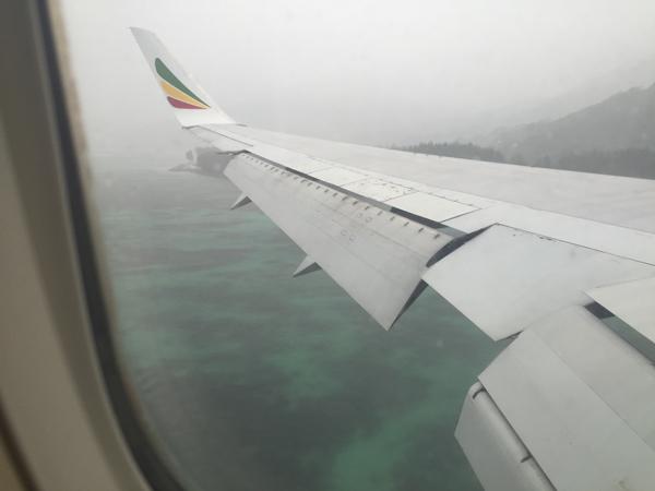 Flug Ankunft