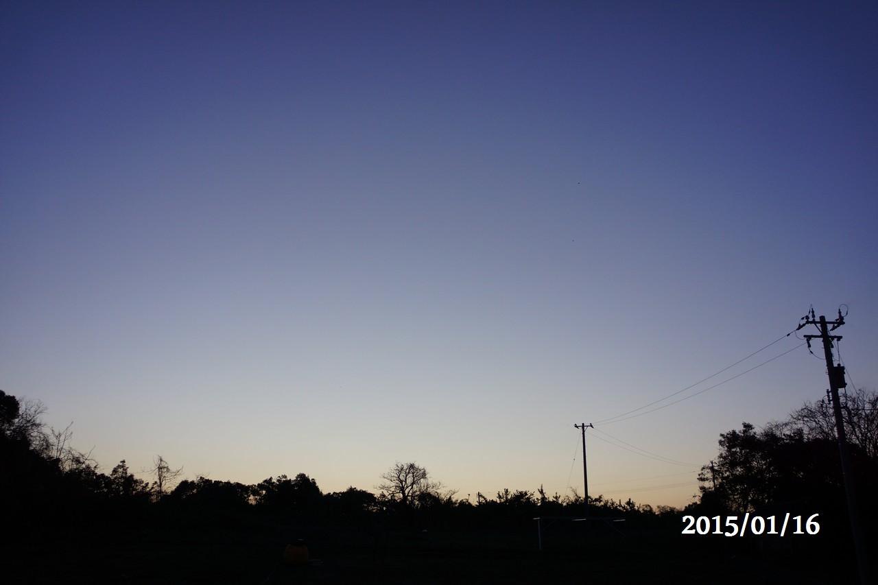 1月16日:朝日が昇る①
