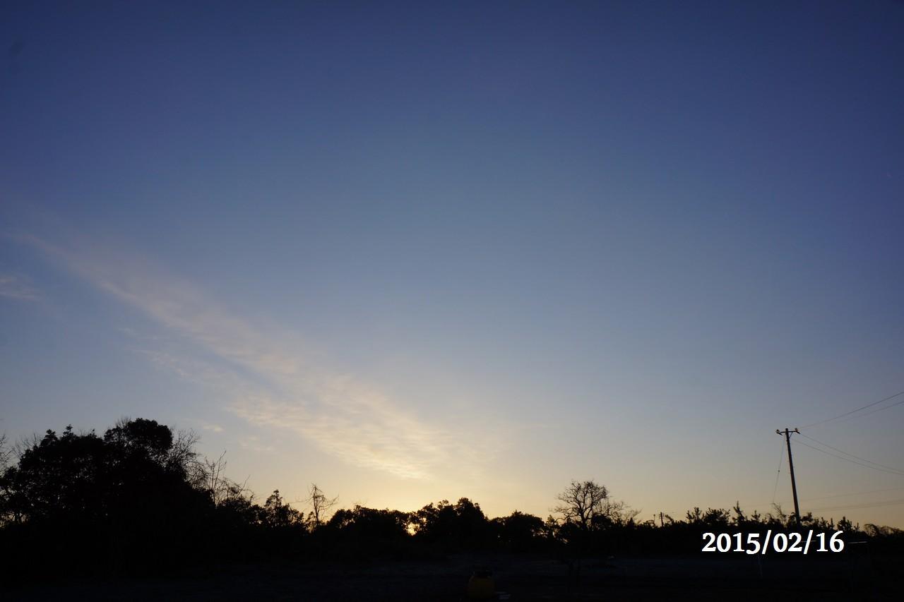 2月16日:朝焼けの様子①