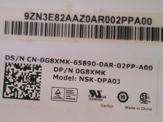 液晶パネル交換時に確認するパネルの裏面にある型番表記