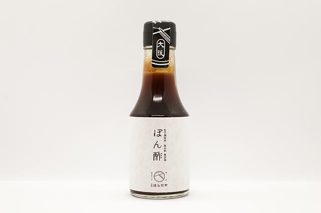 化学調味料・保存料 無添加 ぽん酢