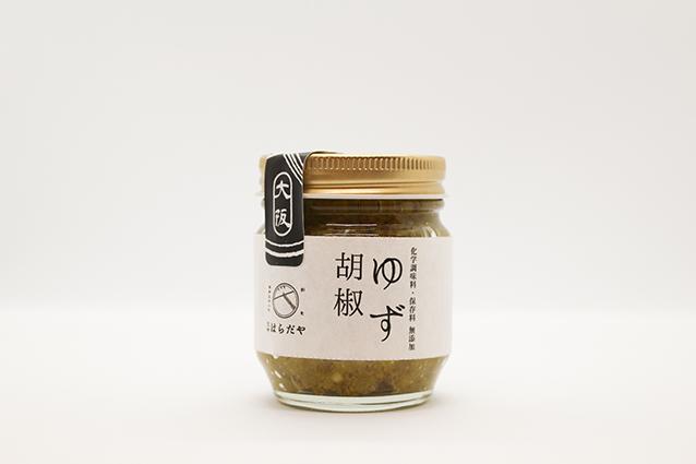 化学調味料・保存料 無添加 ゆず胡椒