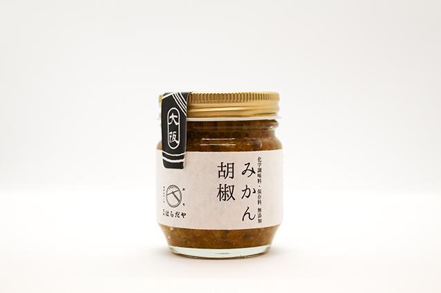 化学調味料・保存料 無添加  みかん胡椒