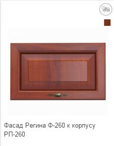 Ширина 596 мм Высота 355 мм Глубина 22 мм