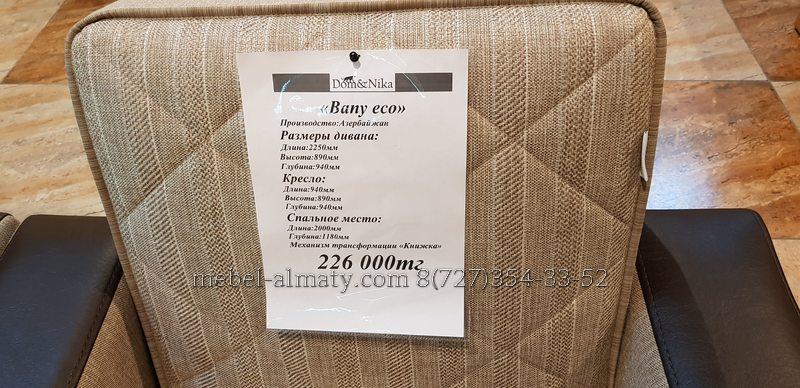 Производство Азербайджан