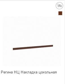 Ширина 2800 мм Высота 100 мм Глубина 16 мм