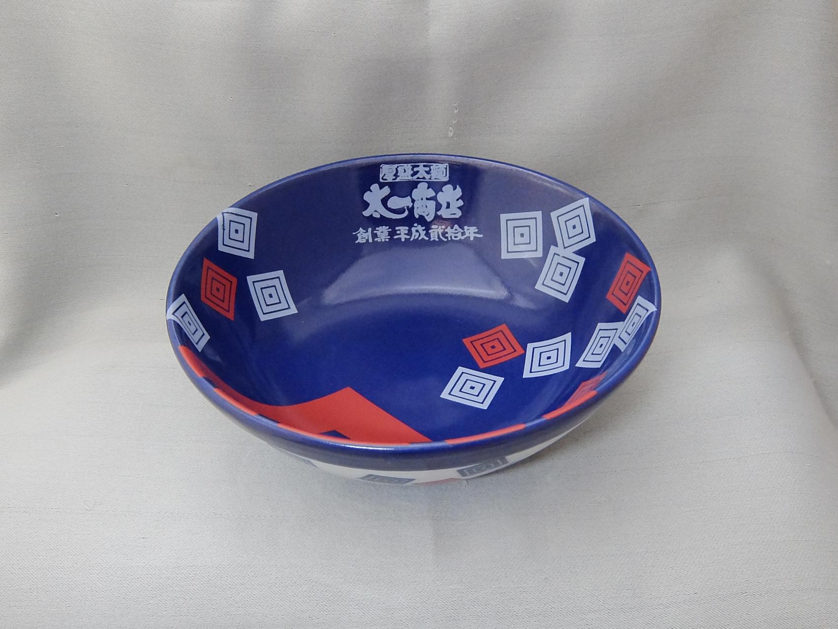 ルリ釉白帯6.8リム腰丼
