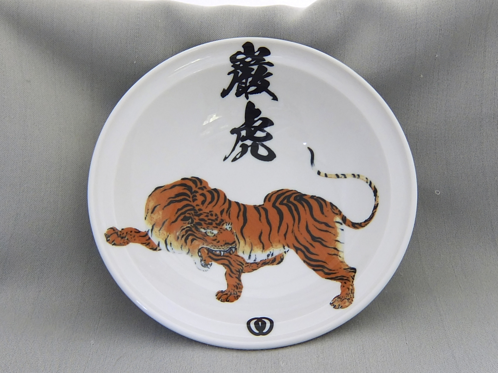 白磁6.8高台つけ麺鉢