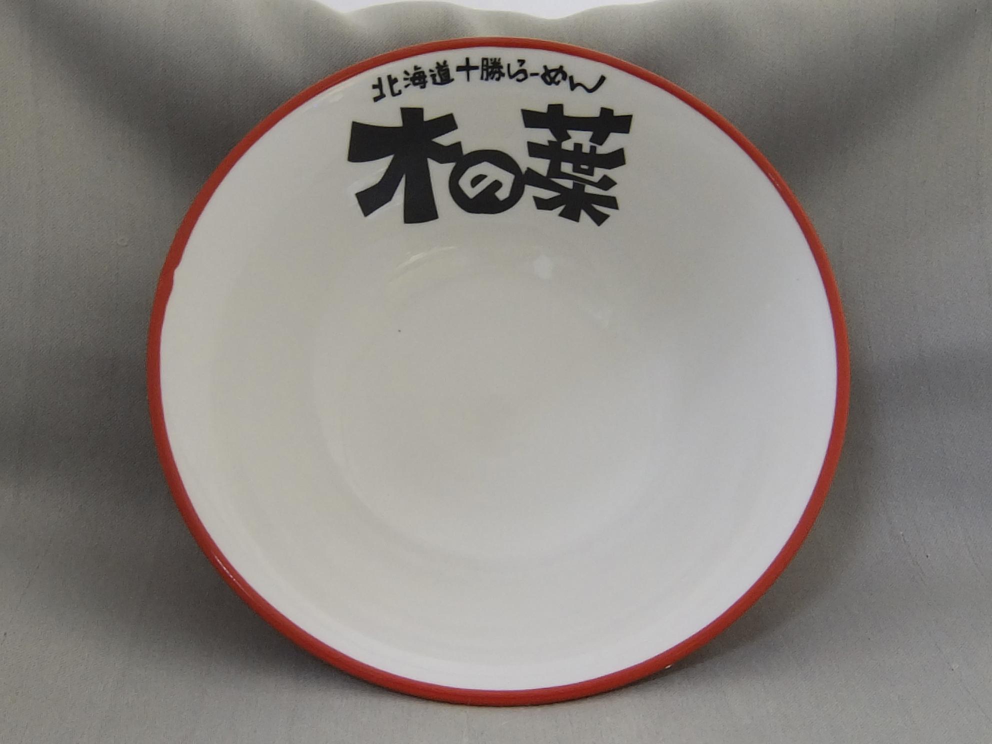 7.0コスパ反高台丼(外赤内白)