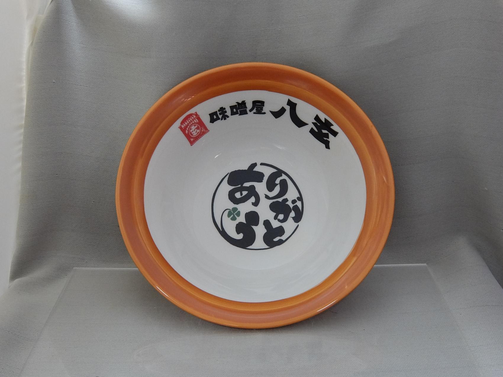 7.5コスパ丼 オレンジ巻内白