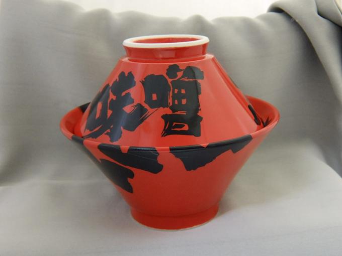 身:赤釉7.0リム付切立高台丼    蓋:赤釉6.0リム付切立高台丼