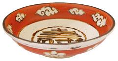 乾山写雲菊文寿字_7.5麺鉢