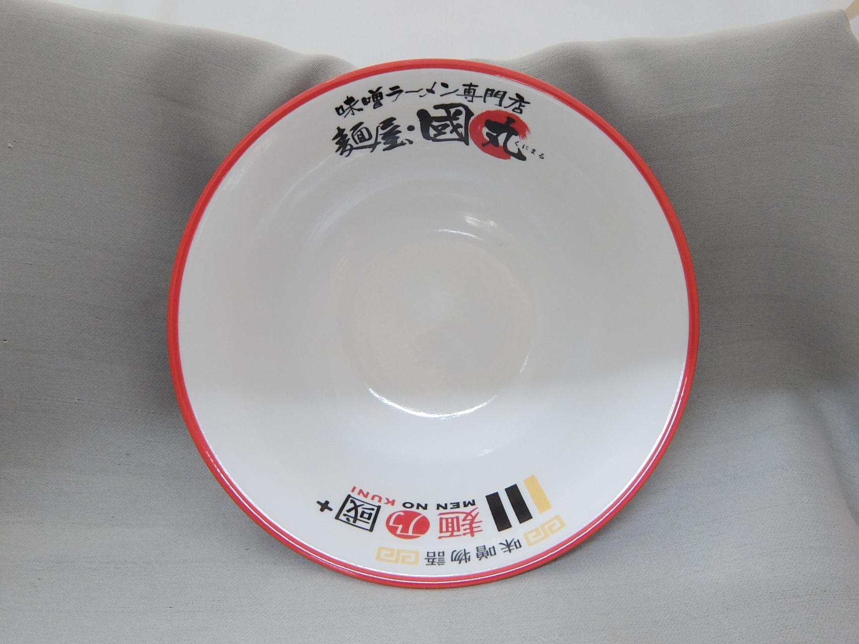 7.0コスパ高台丼(内白外赤吹き)