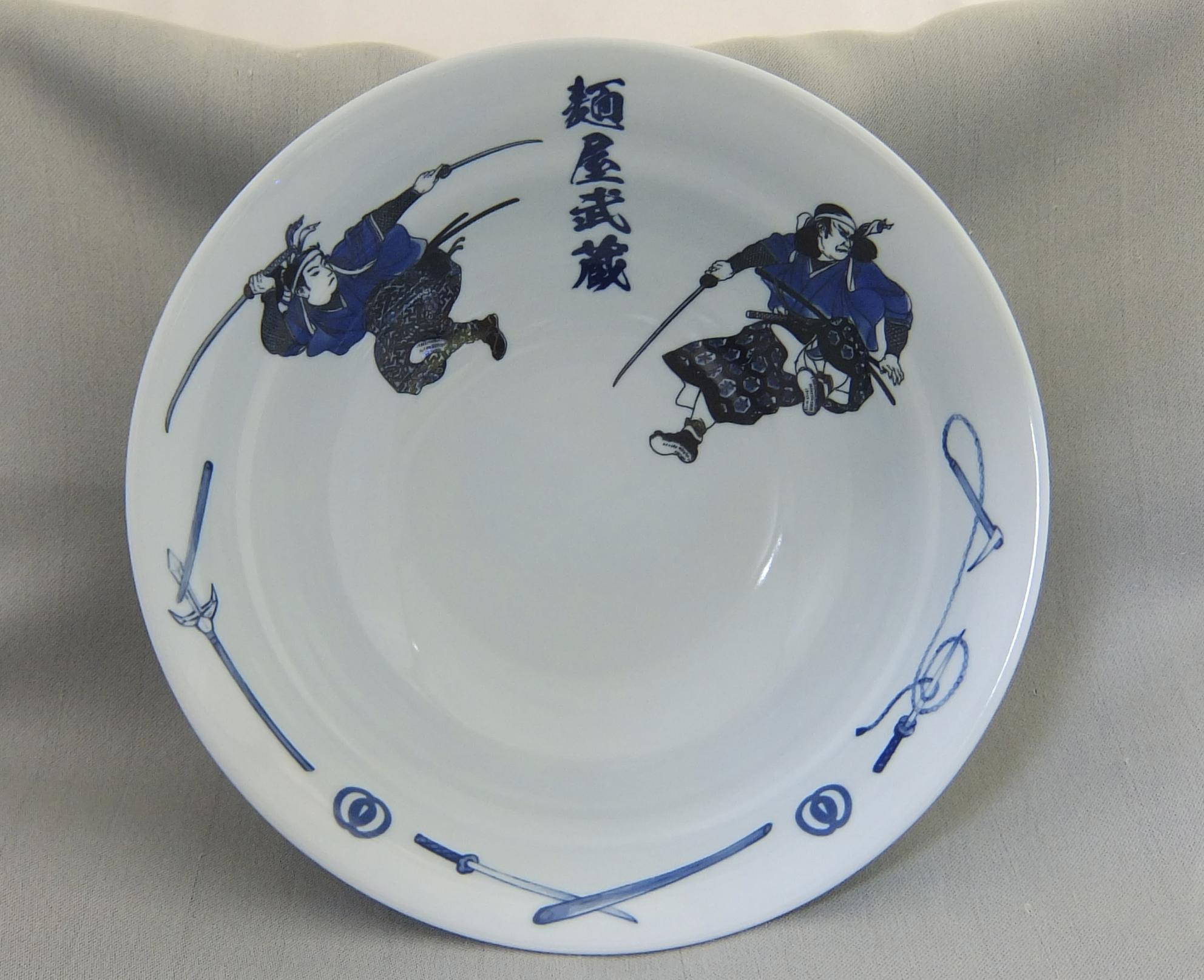 青磁7.5段付盛鉢