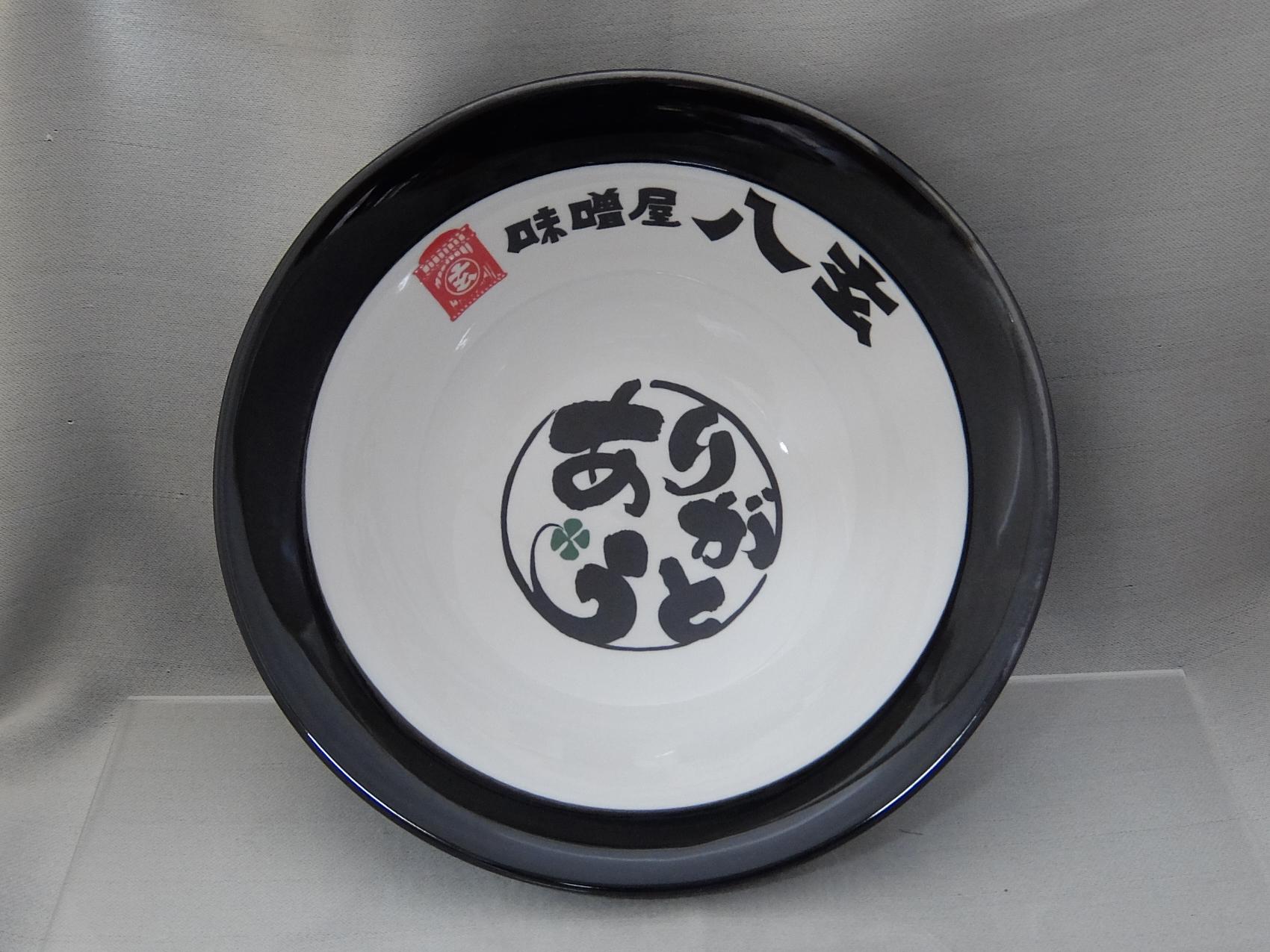 7.5コスパ丼 黒釉内白
