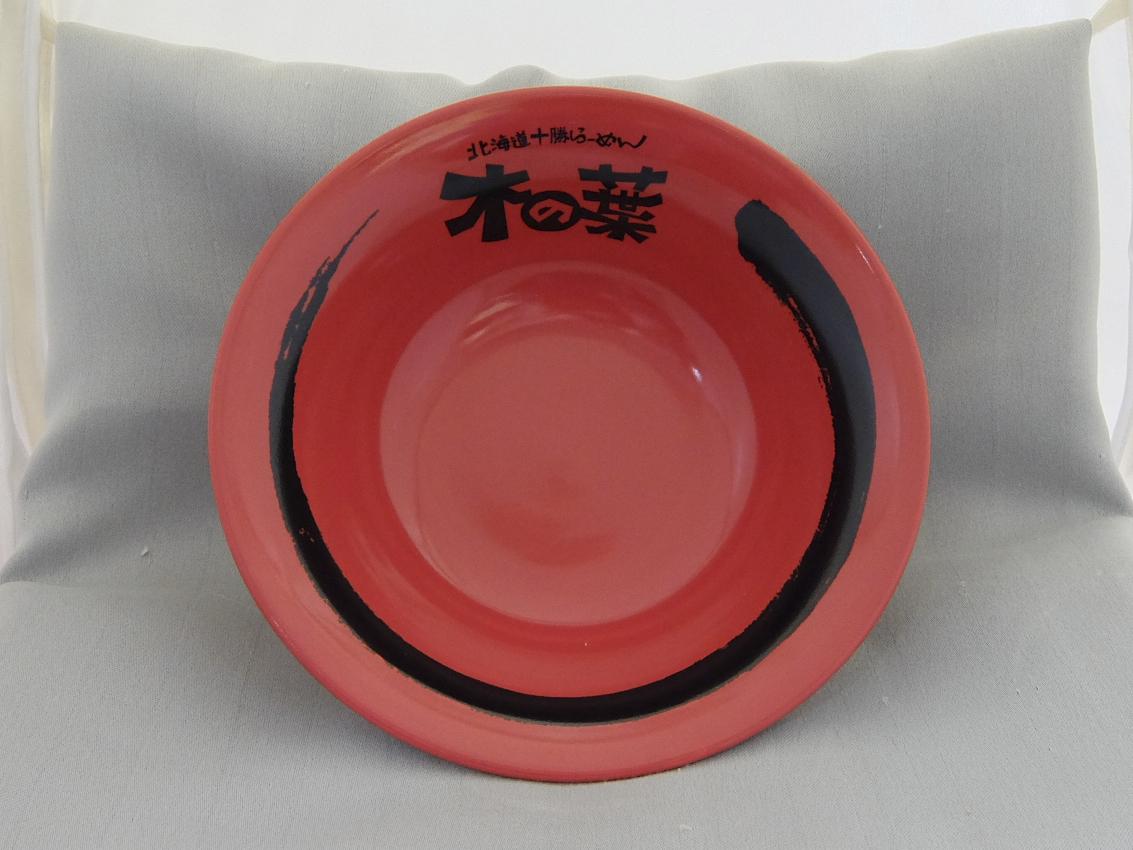 7.0コスパ反高台丼(赤釉)