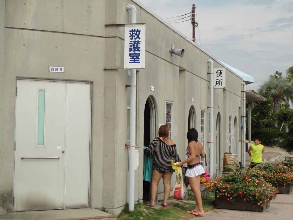 救護所・トイレ
