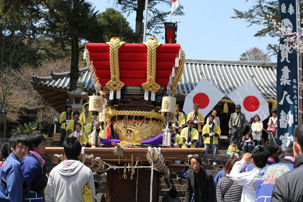 賀集八幡神社