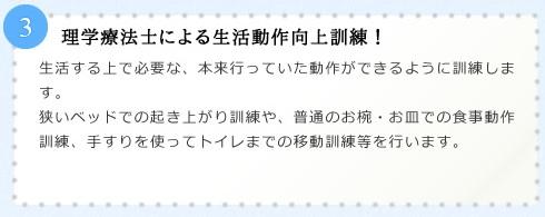 古賀市で安心安全な人的運営は(有)ライブリーワン! 老人ホームはグレース天神!