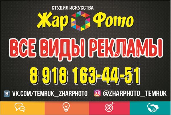 Наружняя реклама, видеоуслуги, фотоуслуги, сувенирка, полиграфия