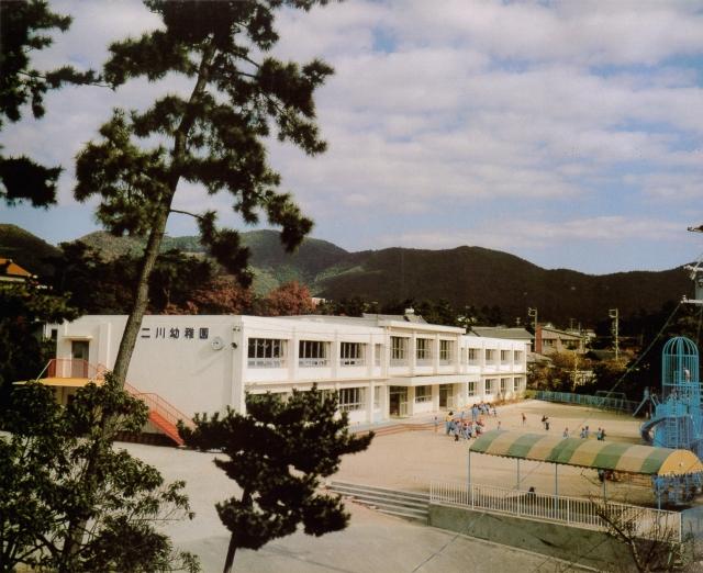 二川幼稚園 旧園舎