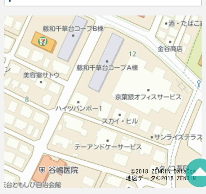 京葉銀行オフィスビル右に見えるバス停から、左下谷嶋医院となりへ。実際はバスターミナルからの移動です。