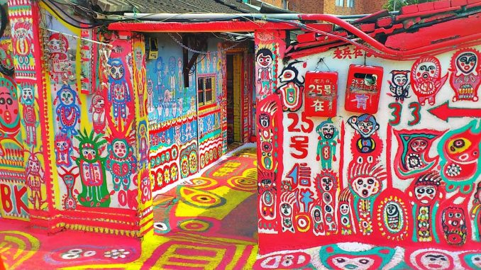 Raibown Village (Taiwan)