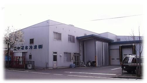 流通団地工場