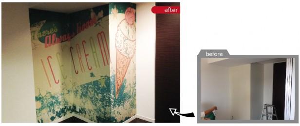シンプルな壁の一部に個性的な壁紙を張るだけでお部屋の雰囲気がガラリと変わります
