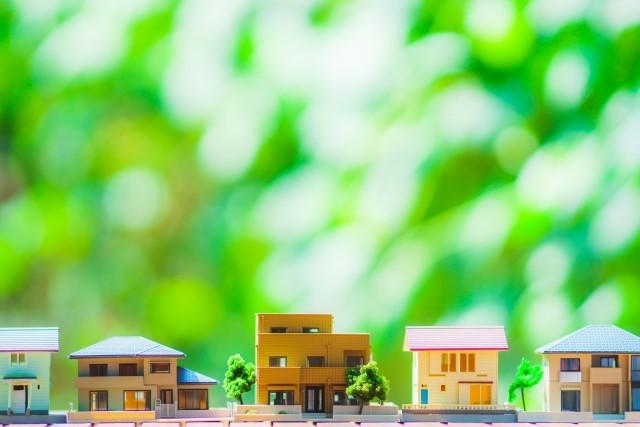 住宅は終の棲家ではなく、ライフスタイルに応じて住み替えを検討しても良いのでは?