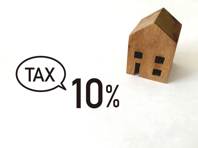 消費税10%も次世代住宅ポイント制度で対処