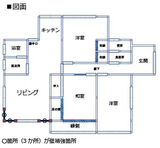 耐震補強施工図