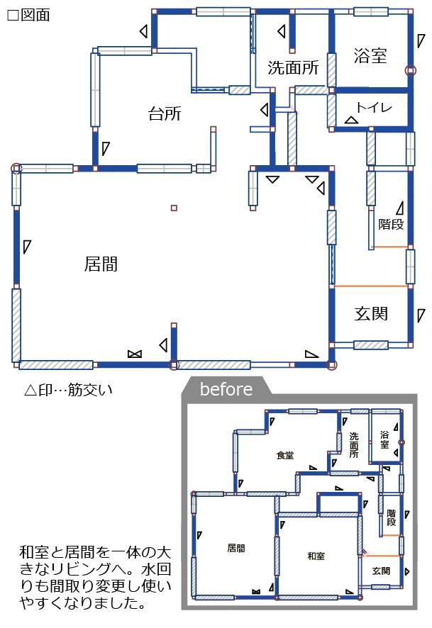 耐震補強工事施工図