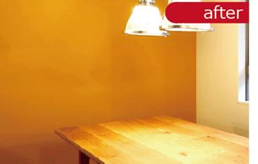 ダイニングにオレンジ色を選択することで温かみのある家族が集まる空間を演出します