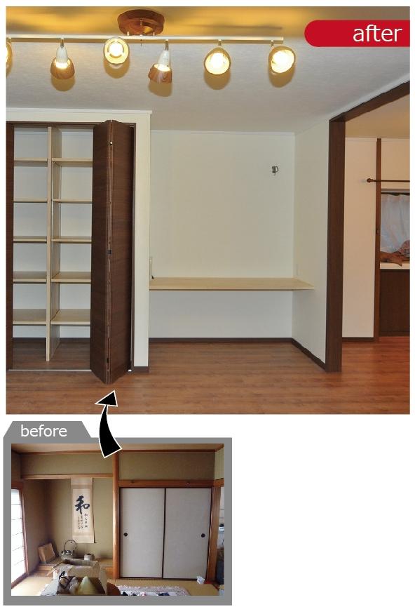 和室を洋室へ変更、和室の光源不足をダウンライトで温かみのあるお部屋へと改修