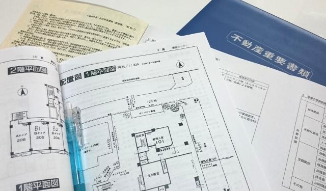 不動産購入販売図面の備考欄に掲載内容の重要性 明示義務のある事項