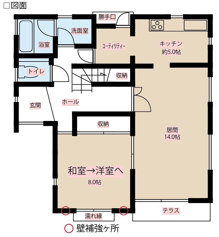 耐震補強施工図 脆弱部分の改修工事で快適な住まいを手に入れられました