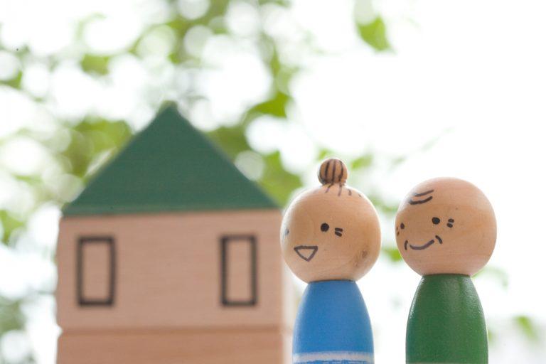 親から建物所有を目的とした借地や親からの土地購入時の税金について
