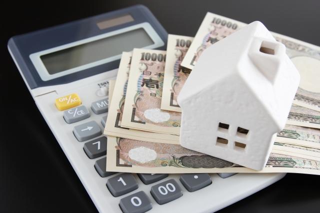 離婚による財産分与と不動産の売却