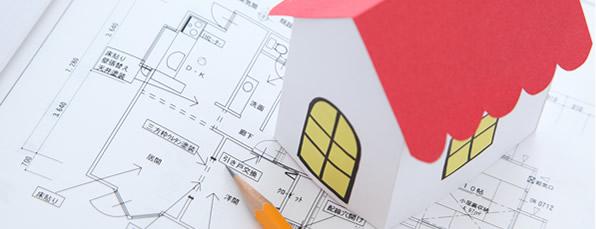中古住宅購入時に依頼するリフォーム工事は雨漏りや不具合をきちんと調査できる会社を選んでください。