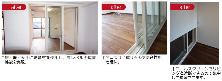 壁、床、天井に防音材を充填して高レベルの遮音性能を実現