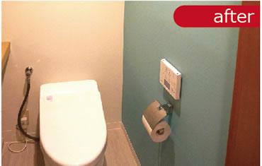 トイレはプライベート空間ですので落ち着ける寒色を差し色に選択