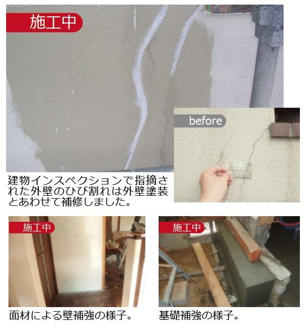 外壁部のひび割れにクラックスケールをあてて劣化深度を計測