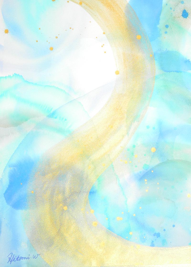 雲間を泳ぐ