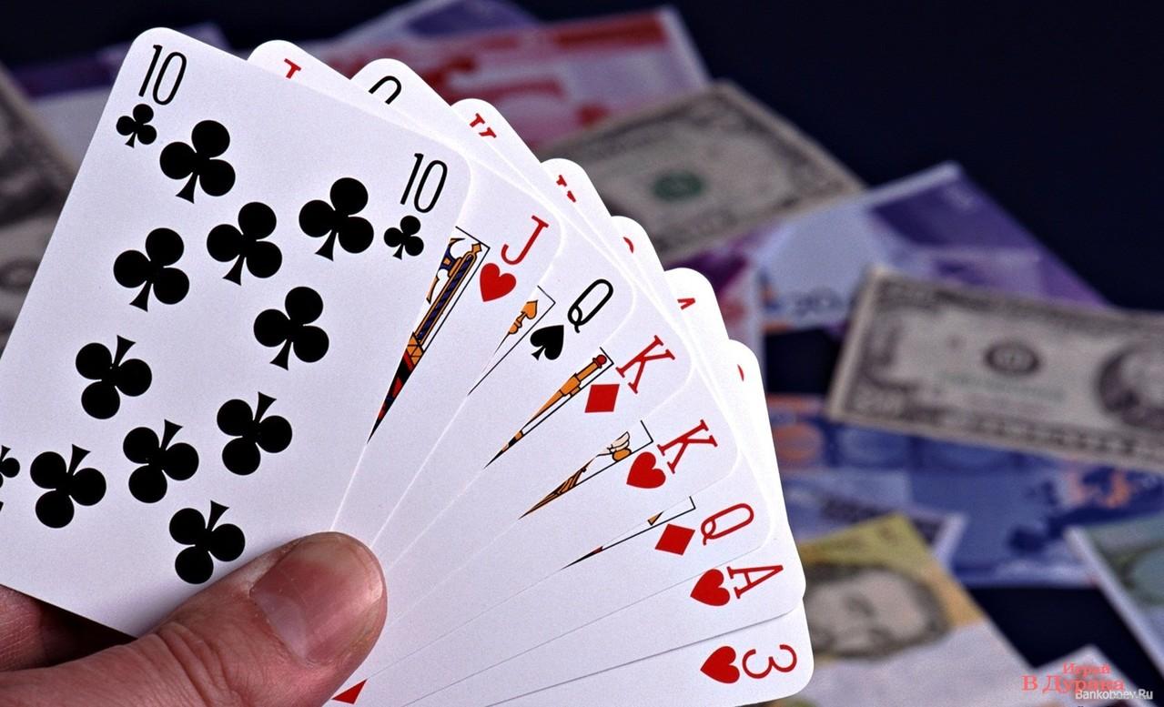 Играть в карты переводного dad-pay.com вход в казино