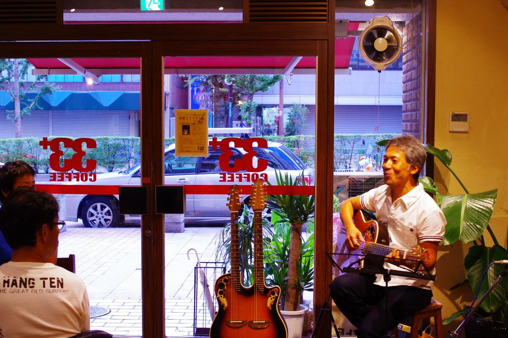33+サーティーサード珈琲アコースティックLIVE「珈琲とアコギと・・・Vol.1」2012.9.1Sat 大林明夫