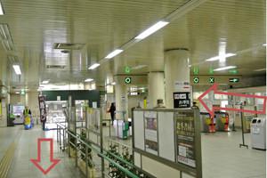 1・京都駅側