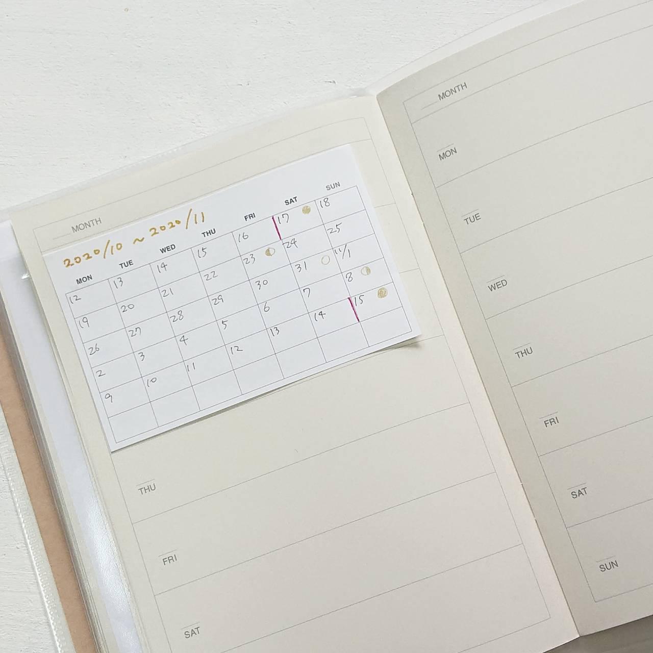 2021.4 どこでもカレンダーになる付箋