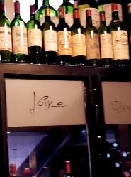 Ausschnitt aus Image-Video für La Passion du Vin in Düsseldorf